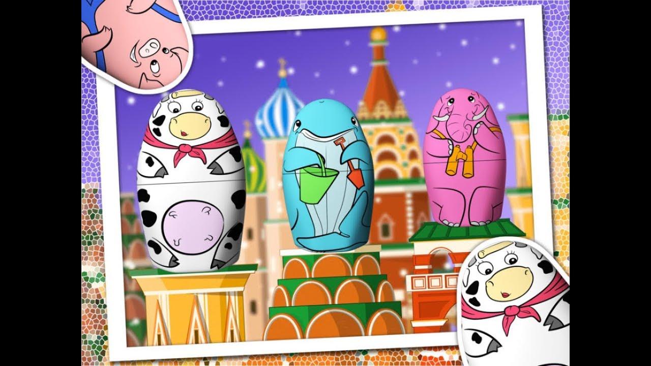 Matryoshka App Für Kleinkinder Babuschka Matroschka Matruschka
