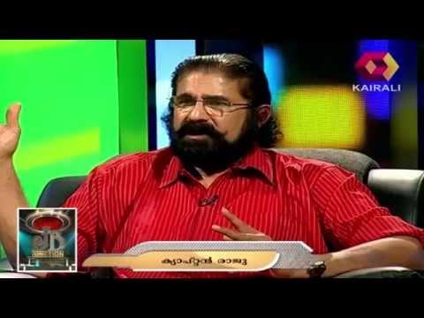 Captain Raju talks about Suresh