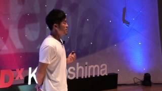 見方を変える、自分が変わる | Kenta Yamashita | TEDxKagoshima