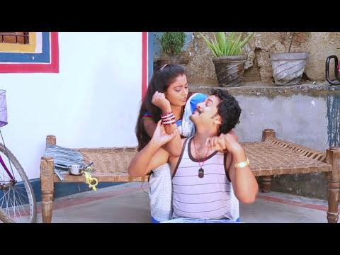दबंग देहाती ( छत्तीसगढ़ी फ़िल्म ) का  रोमेंटिक गाना Dabang Dehati Romantic .song