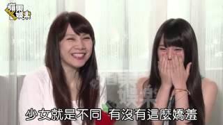 陳子璇女兒是校花 17歲已談2次純愛--蘋果日報 20150123