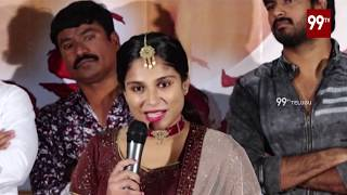 rayalaseema-love-story-heroine-hrishali-cute-speech-at-rls-pre-release-event-99tv-telugu