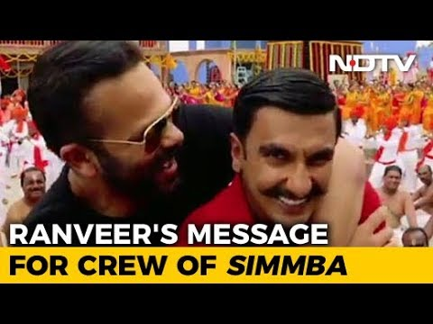 Watch! Ranveer Singh's Heartfelt Speech For The Crew Of 'Simmba' Mp3