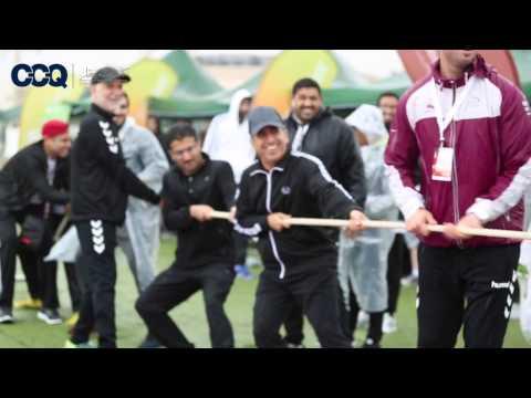 Qatar National Sports Day 2017