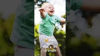 Jane juthha (WhatsApp status)