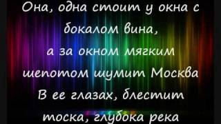 23:45 feat. 5ivesta Family-я буду karaoke (lyrics)