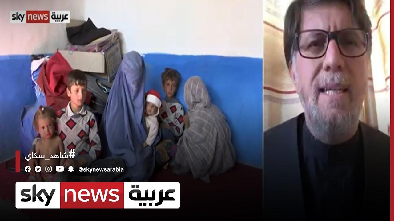 نور الله سيلاب : ستقع عمليات نزوح كبيرة في أفغانستان بسبب سياسات الأمم المتحدة الفاشلة  - 16:56-2021 / 6 / 15