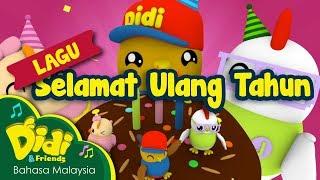 Lagu Anak-Anak Indonesia | Didi & Friends | Selamat Ulang Tahun
