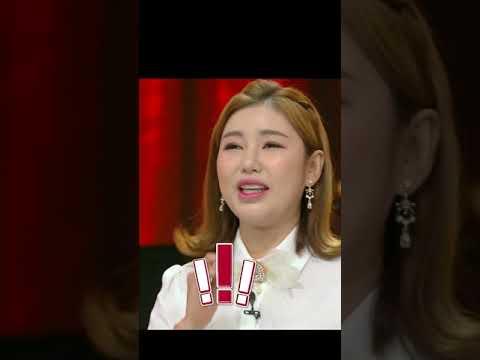 내꼬해 송가인 트로트닷컴
