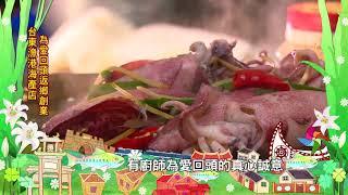 【預告】正宗客家米食 成功小鎮熱賣七十年