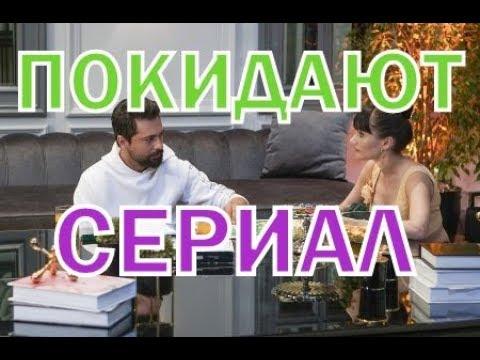 Онур Туна и Севда Эргинджи уходят с сериала Запретный плод