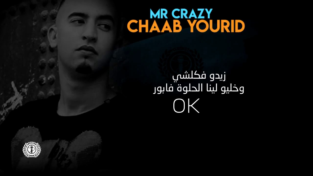 music mr crazy chaab yourid