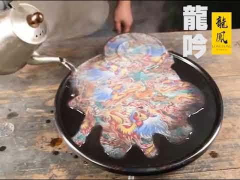 《虎嘯龍吟變色茶盤》#038