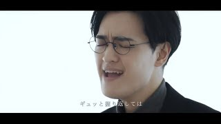 海蔵亮太 「I LOVE YOU」MV