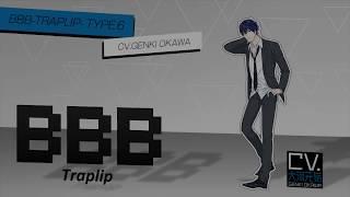 BBB Traplip TYPE.6 ボディガード(CV.大河元気)』のTRAILERです! 大...