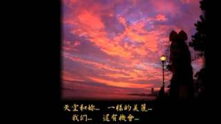 送給我 最愛的妳... [信樂團-不會消失的夜晚.mpg