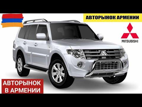 🚗Авто из Армении 8 ИЮЛЯ 2020!🚦Награда Преданному Подписчику.