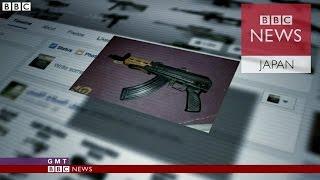 フェイスブックで武器取引 リビア内戦続くなか