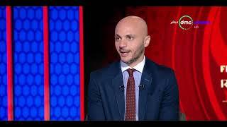 مصر في كأس العالم - تامر بدوي يعلق علي خسارة  البرتغال أمام اليونان في يورو 2004