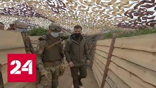 Зеленский бредит войной с Россией - Россия 24 