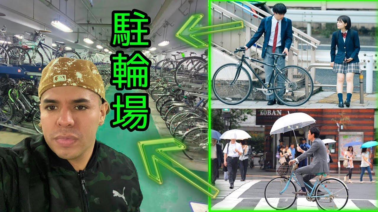 COMO ES UN ESTACIONAMIENTO DE BICICLETAS EN JAPÓN.