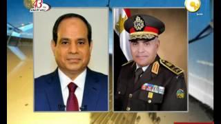 وزير الدفاع ورئيس أركان القوات المسلحة يبعثان ببرقيتي تهنئة للرئيس السيسي