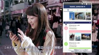 TRAVEL JAPAN Wi-Fi App - Free Wi-Fi with One App! : iOS,Android