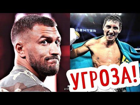 Судьи боя Ломаченко-Лопес! Алимханулы ВЗЛЕТЕЛ в рейтинге The Ring! Канело ШОКИРОВАЛ!