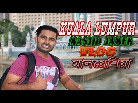 Kuala lumpur masjid jamek vlog | Hossain ali | sa media