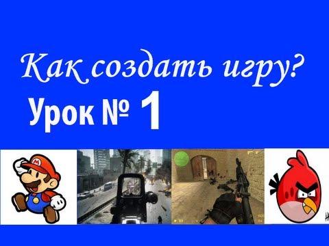 Компьютерные курсы с трудоустройством IT курсы в Минске