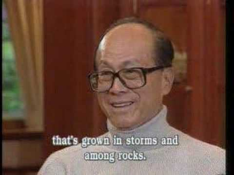 Li Ka Shing Documentary 4/16 (Eng Subbed)