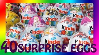 40 Surprise Eggs Unpacking Pixar Cars Toys Angry Birds Superman