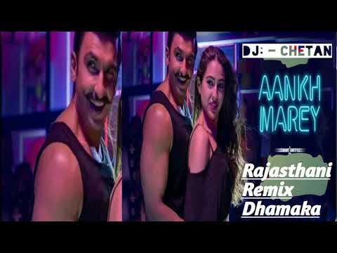 Aankh Mare Ladki Aankh Mare (Rajasthani Remix Dhamaka)  New Song 2018