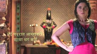 Rakhumaai Full Song with Lyrics   Poshter Girl   Vitthal Rukmini Marathi Songs   Sonalee Kulkarni