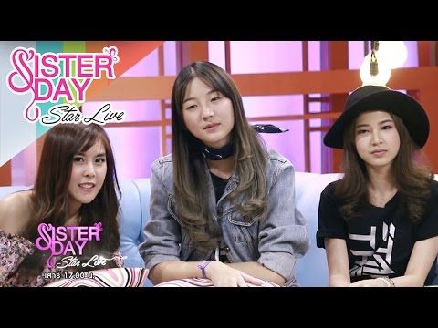 Sisterday Star Live   14-11-58   นักแสดงจากครอบครัว GTH