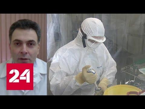 Смысла в повальном тестировании граждан на коронавирус нет: мнение эксперта - Россия 24