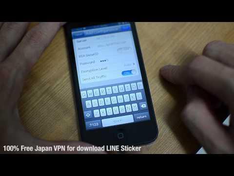100% Free Japan VPN for Download LINE Sticker