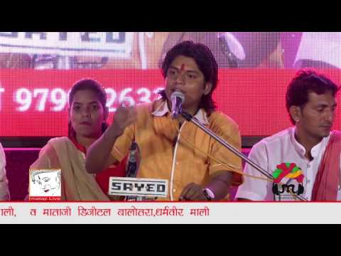 Live Show with Ashok Prajapati | New Bhajan: Ganpat Gawra Aapna Re | Rajasthani Songs 2017