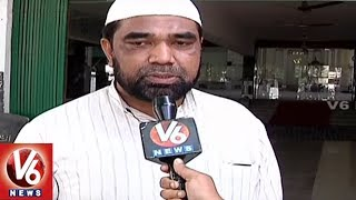 Muslims Begins Arrangements For Ramadan Festival | Hyderabad | V6 News
