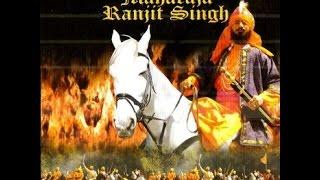 Maharaja Ranjit Singh Di Maut | Takdir Punjabiyan Di | Joga Singh Jogi Kavishri Jatha