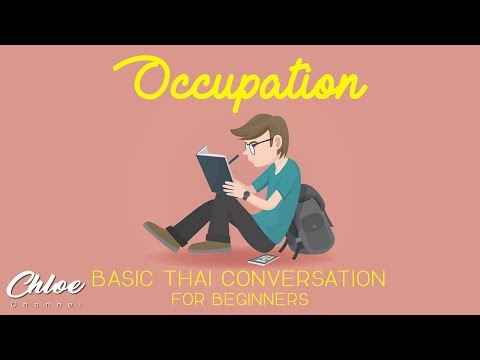 Lecture 13 Occupation | Basic Thai Conversation for Beginners #15