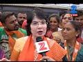 Watch mat nu mahabharat from viramgam part 1 mp3