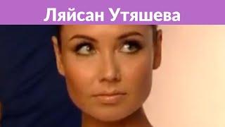 Ляйсан Утяшева и Павел Воля перевоплотились в тайных агентов