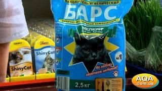 Наполнитель для кошачьего туалета • Глина Барс