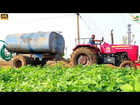 mahindra sarpanch 595 di super turbo | Mahindra Tractor water Tanker | Come To Village