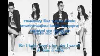 (Lyrics+ENGSUB) YOUR SCENT (사람냄새) - GARY & JUNG IN