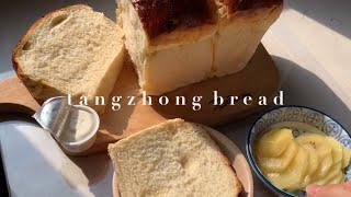 Tangzhong bread : 탕종식빵 만들기 | …