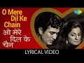 O Mere Dil Ke Chain with lyrics   ओ मेरे दिल के चैन गाने के बोल   Mere Jeevan Saathi   Rajesh Khanna