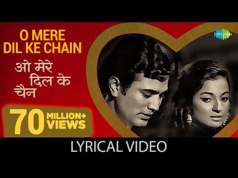 O Mere Dil Ke Chain with lyrics | ओ मेरे दिल के चैन गाने के बोल | Mere Jeevan Saathi | Rajesh Khanna