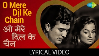Enjoy the popular song o mere dil ke chain in hindi & english lyrics sung by kishore kumar from movie jeevan saathi film: song: o...